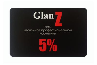 Скидочкая карточка в магазина Glanz на 5 процентов.