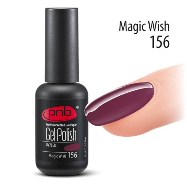 PNB Magic Wish 156. Гель-лак.