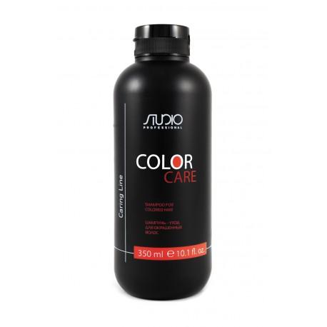 kapous studio шампунь для окрашенных волос